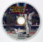 Gold Medal Mental Workout for Combat Sports - One CD, PDF Book, & mp3/iPod Recordings
